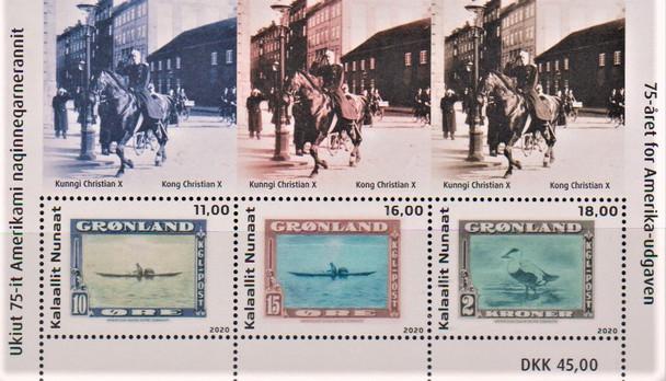 GREENLAND(2020)-American Souvenir Sheet Anniversary