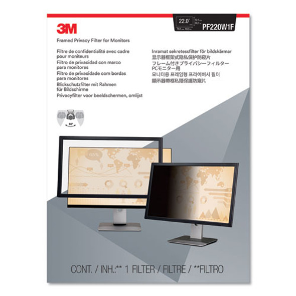 ESMMMPF220W1F_3