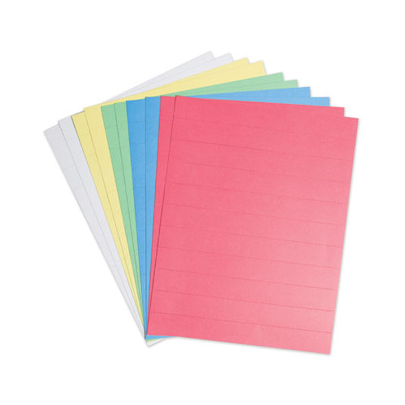 Data Card Replacement Sheet, 8.5 X 11 Sheets, Assorted, 10/pack