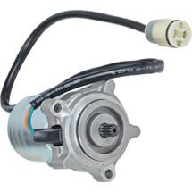 Power Shift Control Motor for Honda TRX500 TRX500FA TRX500FGA Fourtrax