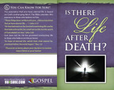 Life After Death (Purple & Green) PACK