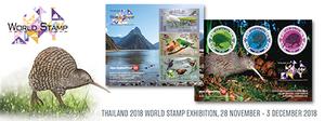 Bangkok 2018 Exhibition
