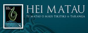 Matariki 2011 - Hei Matau