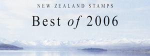 Stamp Rewards 2006
