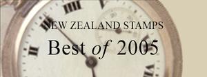 Stamp Rewards 2005