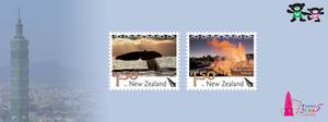 Taipei 2005 - 18th Asian International Stamp Exhibition
