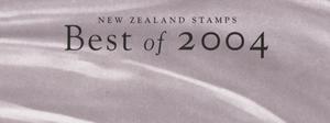 Stamp Rewards 2004