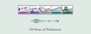 150 Years of Parliament
