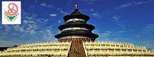 China '99