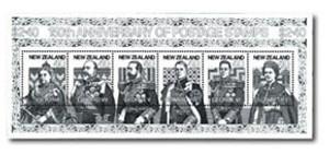 Stamp Anniversary Miniature Sheet