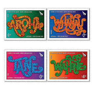 2020 Te Wiki o te Reo Maori - Maori Language Week Set of Cancelled Stamps