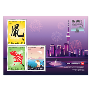 NZ2020 International Stamp Exhibition Lunar Miniature Sheet