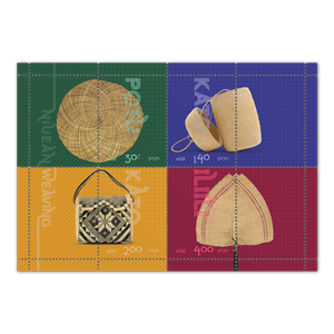 Niue Weaving 2020 Used Miniature Sheet