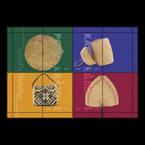 Niue Weaving 2020 Used Miniature Sheet