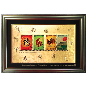 2017 Year of the Rooster Numbered Gold Foiled Miniature Sheet with Coloured Stamp in Frame Number 38
