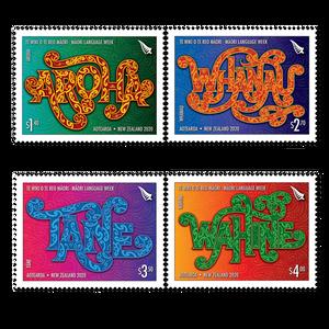 2020 Te Wiki o te Reo Maori - Maori Language Week Set of Used Stamps