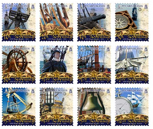 Pitcairn 2007 Bounty Definitive Set of Stamps