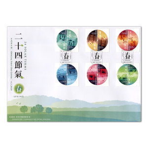 Hong Kong 24 Solar Terms - Spring Tete-beche First Day Cover