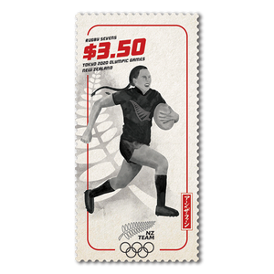 Tokyo 2020 Olympic Games $3.50 Stamp