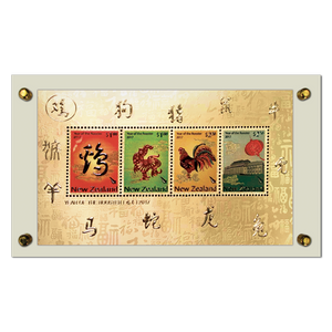 2017 Year of the Rooster Gold Foiled Miniature Sheet with Coloured Stamp in Perspex Stand