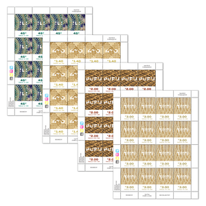Tokelau Weaving 2020 Set of Stamp Sheets