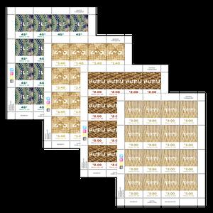 Tokelau Weaving 2020 Set of Stamp Sheets