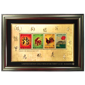 2017 Year of the Rooster Numbered Gold Foiled Miniature Sheet with Coloured Stamp in Frame Number 66