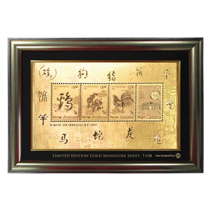 2017 Year of the Rooster Framed and Numbered Gold Foiled Miniature Sheet