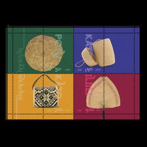Niue Weaving 2020 Mint Miniature Sheet