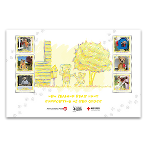 2020 New Zealand Bear Hunt Set of Cancelled Stamps