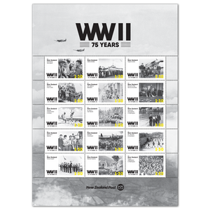 2020 WWII 75 Years Set of Cancelled Stamps