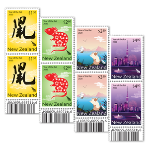 2020 Year of the Rat Set of Barcode A Blocks