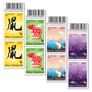 2020 Year of the Rat Set of Barcode B Blocks