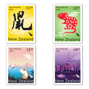 2020 Year of the Rat Set of Cancelled Stamps