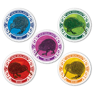 2018 Round Kiwi Set of Cancelled Stamps