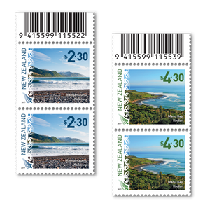 2017 Scenic Definitive Set of Barcode B Blocks