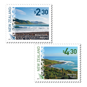 2017 Scenic Definitive Set of Cancelled Stamps