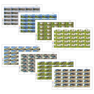 2014 Scenic Definitives - A Tour of Niue Set of Stamp Sheets