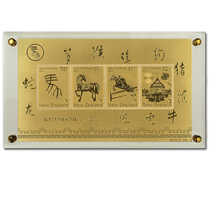 2014 Year of the Horse Gold Foiled Miniature Sheet in Perspex Stand