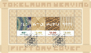 Tokelau Weaving 2020 Miniature Sheet First Day Cover