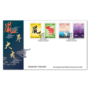 2020 Year of the Rat First Day Cover