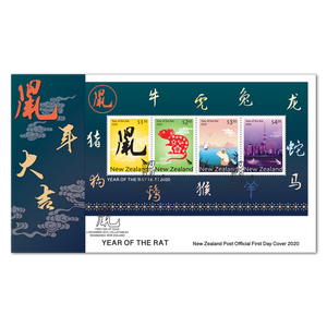 2020 Year of the Rat Miniature Sheet First Day Cover