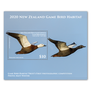 2020 Game Bird Habitat Miniature Sheet