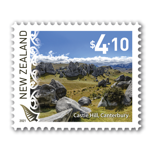 2021 Scenic Definitives Set of Used Stamps