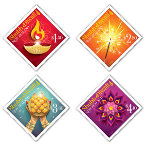 2021 Shubh Diwali Set of Cancelled Stamps
