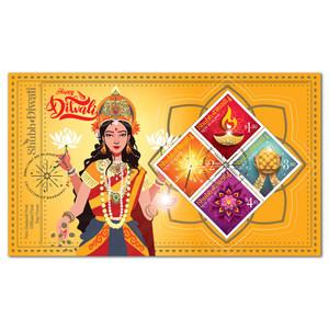 2021 Shubh Diwali Miniature Sheet First Day Cover
