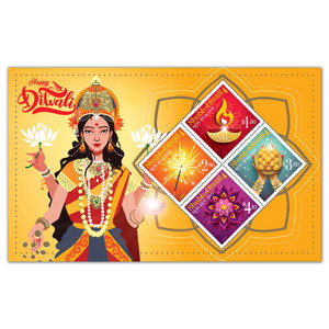 2021 Shubh Diwali Cancelled Miniature Sheet