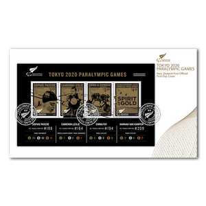 Tokyo 2020 Paralympic Games Miniature Sheet First Day Cover