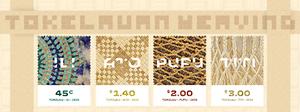 Tokelau Weaving 2020 | NZ Post Collectables