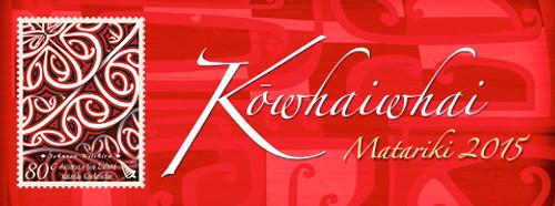 Matariki 2015 - Kōwhaiwhai
